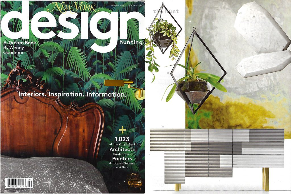 New York Magazine Graphite Planter